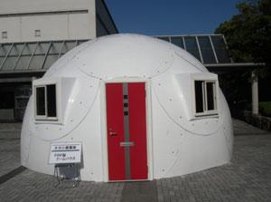 ドームハウス2