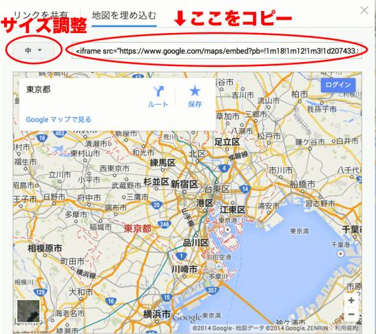 google map グーグルマップ 2